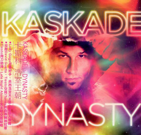 Fire In Your New Shoes Kaskade Lyrics