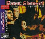 Cover: Basic Element - This Must Be A Dream