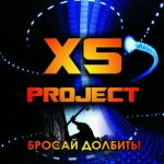 Cover: XS Project - The Real Bass
