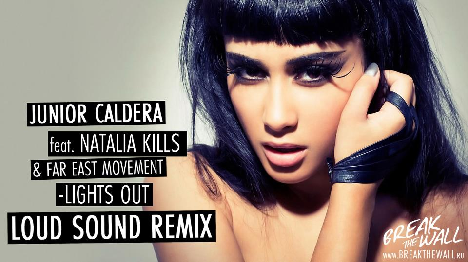 D0e9couvrez le clip et les paroles de la chanson lights out go crazy feat far east movement  natalia kills de junior